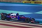 Toro Rosso explains Bahrain leap after