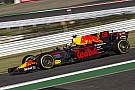 Red Bull brings 2018 car development forward