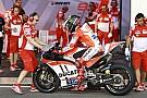 Мотоцикл Ducati розкрив 70% потенціалу Лоренсо
