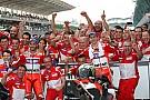 Las notas del Gran Premio de Malasia