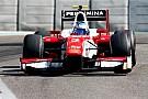 FIA F2 Rosin: