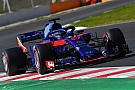 Toro Rosso revises Melbourne ambitions after testing boost