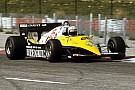 Новую машину Renault покажут сегодня. А пока посмотрите на старые