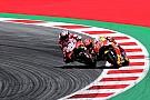Что это было? 25 незабываемых эпизодов прошедшего сезона MotoGP