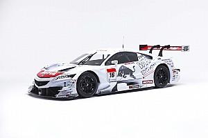 В Японии показали «белый Red Bull». Это новая Honda для чемпионата Super GT