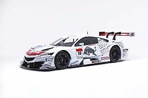 Mugen reveals striking Red Bull Super GT livery