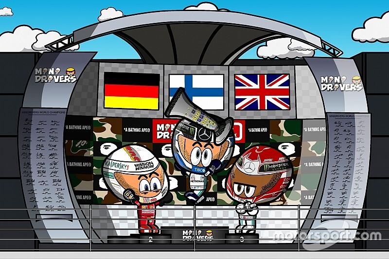 Vídeo: el GP de Japón de F1 según MiniDrivers