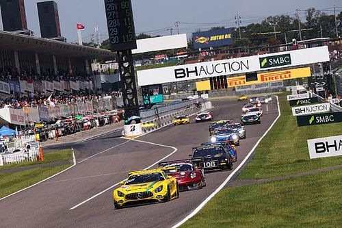 Suzuka 10 Hours cancelled due to coronavirus