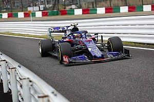 Онлайн. Гран При Японии: вторая тренировка (которая может стать квалификацией)
