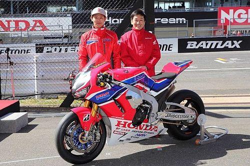 Pabrikan Honda tampilkan motor Suzuka 8 Hours