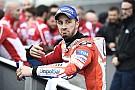 MotoGP Довициозо назвал Маркеса фаворитом в «странной» борьбе за титул
