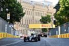 Все победители Гран При в Баку (пока их только двое)