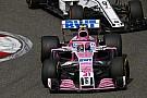 Formula 1 Ocon: Bakü'de puan için büyük bir fırsatımız olacak