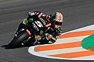 MotoGP Nel 2018 nascono i Trofei per team e piloti Indipendenti MotoGP