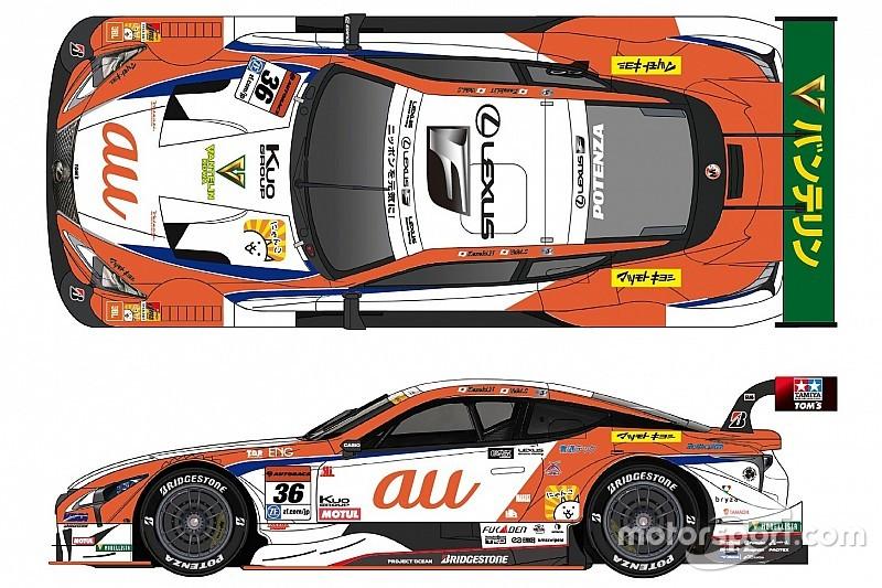 au TOM'S LC500が2019カラーリングを発表、新たに青いラインが追加
