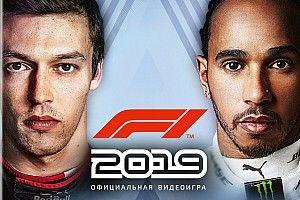 Квят попал на обложку российского издания игры F1 2019