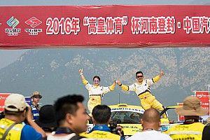 玩跨界 细数拉力赛场的中国奥运选手身影