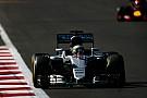 Hamilton wary of Red Bull threat at start