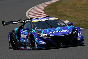 Super GT Qualifying report Autopolis Super GT: Yamamoto takes Honda's second pole of the season