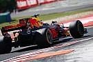 Формула 1 Хорнер озвучил «агрессивную» цель Red Bull в оставшихся гонках