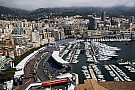 Гран При Монако. Гид от редакторов Motorsport.com