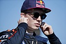 Formula 1 Red Bull says Ticktum F1 test block is
