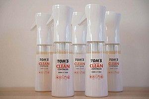 トムス「ウイルス除去スプレー」を発売。使い捨てマスク不足の解消に貢献