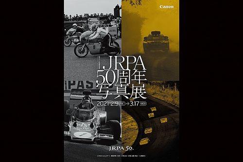 日本レース写真家協会が50周年写真展を開催。2月9日〜3月17日まで
