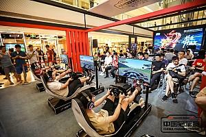 F1电竞中国冠军赛预选赛即将展开