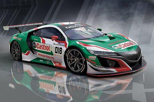 Honda NSX GT3 to make European debut at Spa