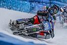 Спецпроекты Триумф на родине: как прошел этап Ice Speedway Gladiators в Тольятти