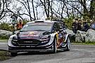 WRC Rallye Frankreich 2018: Loeb mit Unfall, Ogier an der Spitze