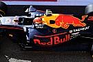 Zárszó: A Red Bull 2017 legnagyobb meglepetése?!