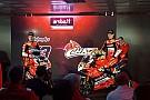 У Ducati показали мотоцикл для нового сезону Супербайка