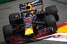 Гонщики Red Bull возглавили вторую подряд тренировку в Монако