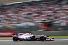 Fórmula 1 Force India planeja mostrar novo nome e carro em fevereiro