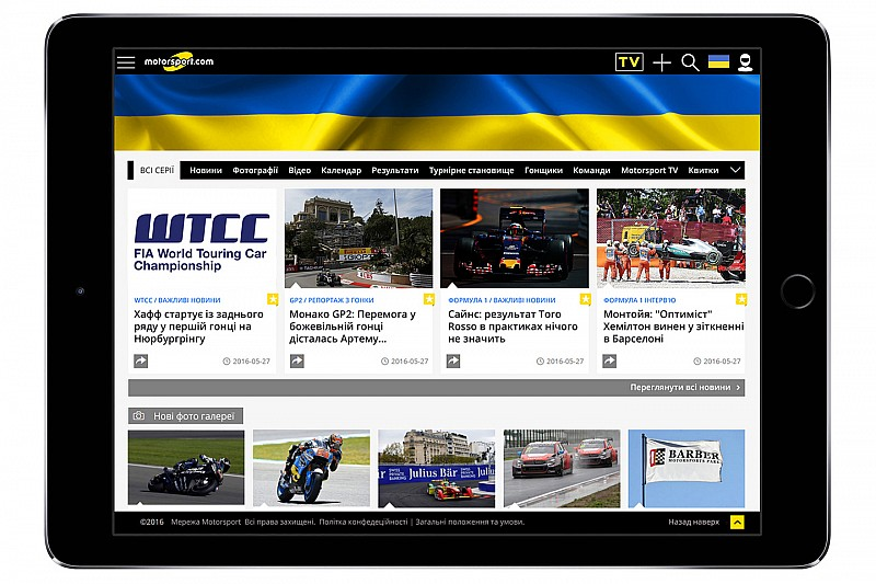 Motorsport.com lancia la piattaforma digitale in Ucraina