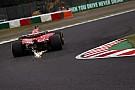 Vettel reconoce que arriesgó