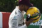 Sennas Familie begründet Geschenk des F1-Helms für Lewis Hamilton