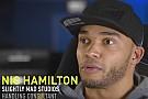Hamilton tesója a Project CARS 2-ben