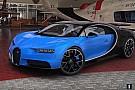 OTOMOBİL Bugatti Chiron İstanbul'da, ama nasıl?