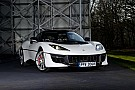 Auto Une Lotus Evora en hommage à James Bond
