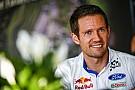 WRC WRC 2018: Citroen will jetzt Sebastien Ogier
