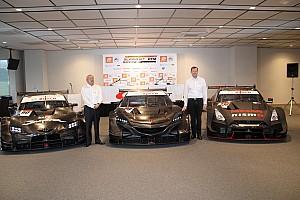 ボッシュがスーパーGTと3年間のオフィシャルスポンサー契約を締結