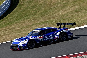 Fuji Dream Race: Mardenborough tops Friday practice