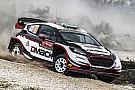 WRC DMACK: in Catalogna esordiranno le nuove gomme per gli sterrati
