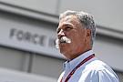 Формула 1 Кэри о Формуле Е: чтобы стать спортом, мало лишь технологий и спонсоров