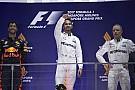 هاميلتون متفاجئ بفارق النقاط الذي بات يملكه أمام فيتيل بعد سباق سنغافورة