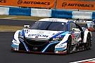 Super-GT: Baguette/Matsuura siegen bei 1.000 km Suzuka 2017