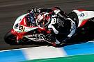 Torres debuta con MV Agusta y Baz con BMW en los test de Jerez